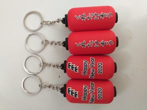 Gantungan kunci karet Gantungan kunci karet 4D